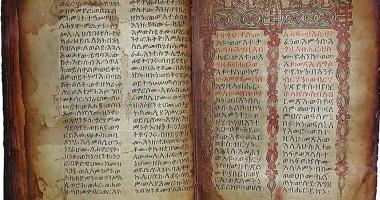 Până la urmă ce e cu Cartea lui Enoh?